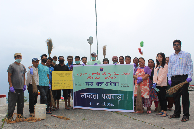 Swachchta Pakhwara (26 May, 2016)