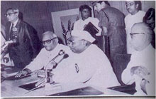 Shri V.V. Giri, former President of India and Shri Jagjivan Ram, former Union Minister of Agriculture