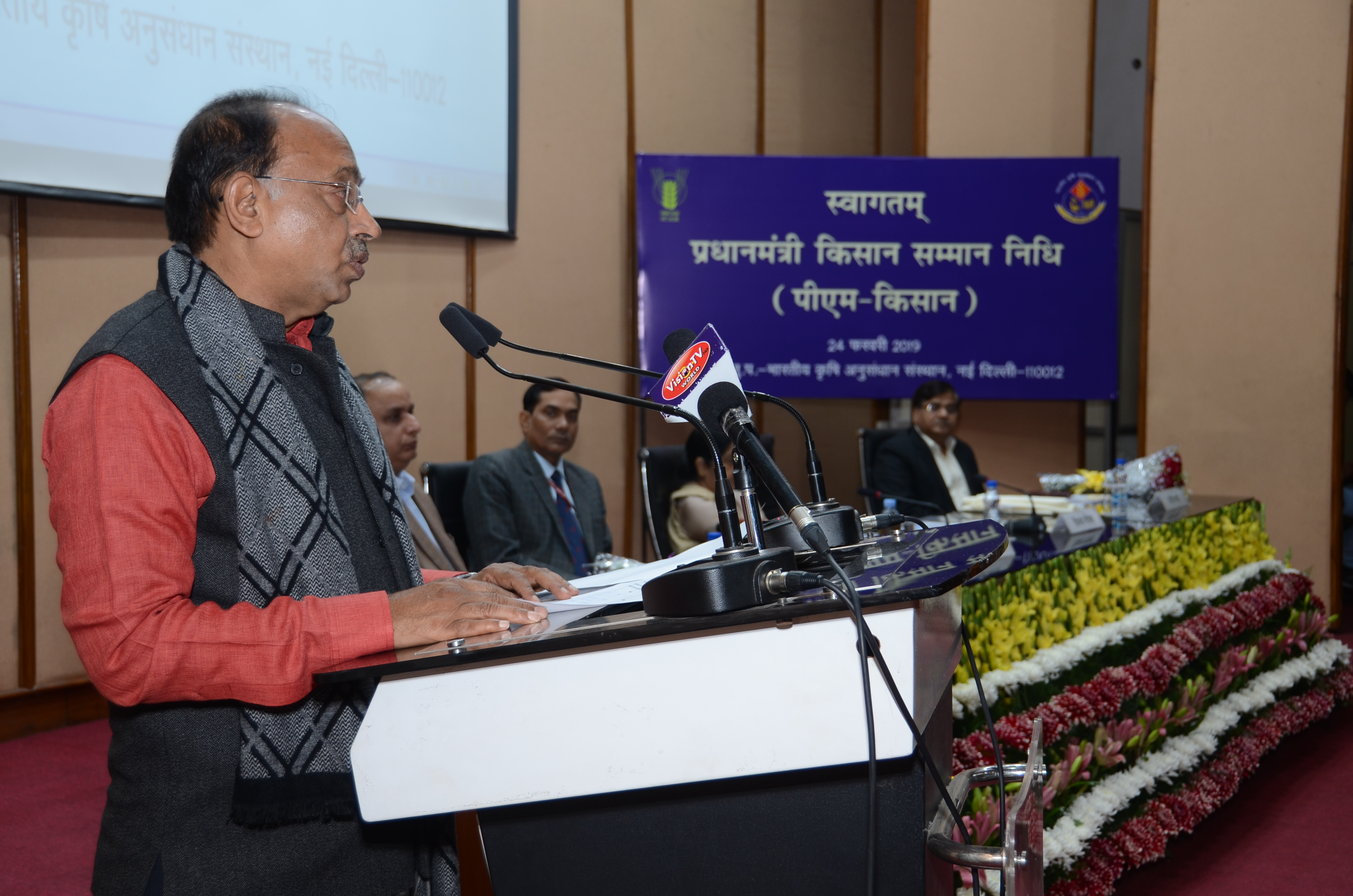 Shri Vijay Goel, Hon'ble Minister of State for Parliamentary Affairs and Statistics & Programme Implementation addressing at Live telecast of inauguration of PM-KISAN at Dr. B. P. Pal Auditorium on 24.02.2019