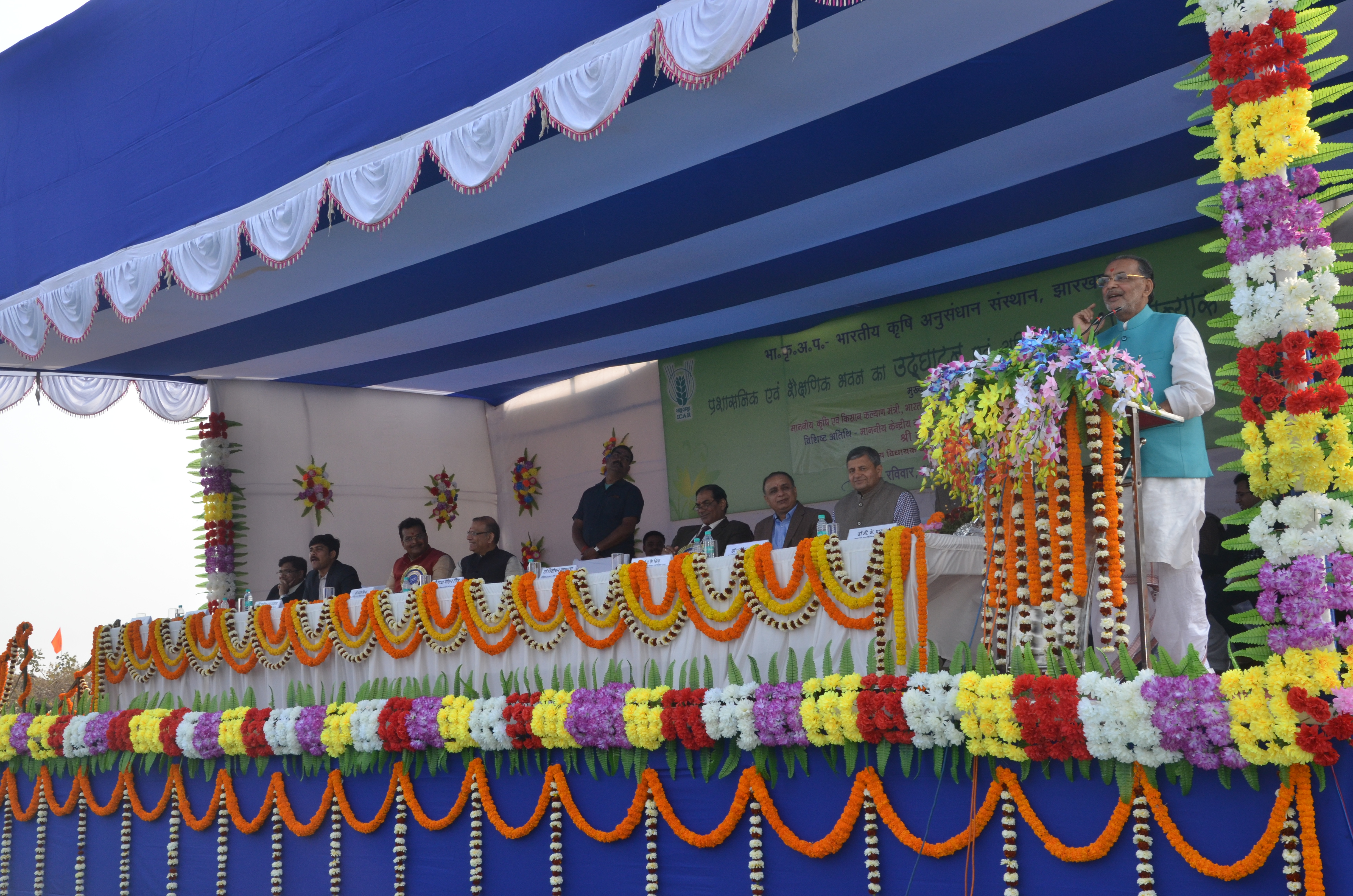 Honourable Union MInister of Agriculture & Farmers Welfare addressing the gathering at IARI Jharkhand